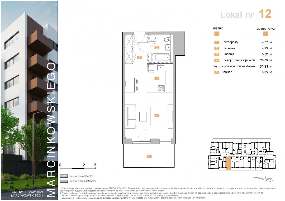 Mieszkanie 012 - 34,91 m2